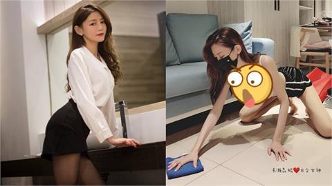 「超兇日文教師」辣扮家政婦!深V蕾絲太搶鏡 跪擦地板嬌問:打幾分