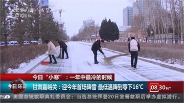 寒流來強 冰封中國甘肅降初雪.新疆低溫負30度