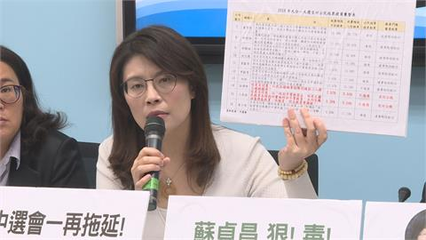 提案修公投法遭批為蘇揆解套 蘇巧慧:國民黨造謠、斷章取義
