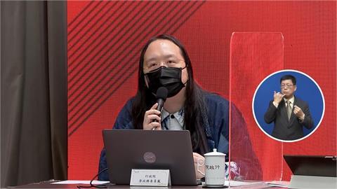 快新聞/柯文哲指「疫苗預約系統來不及做好」 唐鳳辦公室澄清了