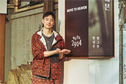 韓國大咖男神點名台灣5種小吃 承諾「我一定會再來台灣」!