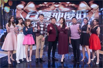 《台灣那麼旺》上週播出收視第一3.58再創高!全收視人口以及年輕族群收視完勝!