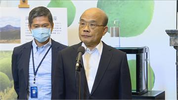 快新聞/國民黨擬推食安公投反美豬 蘇貞昌:政府一直都將食安擺在首位