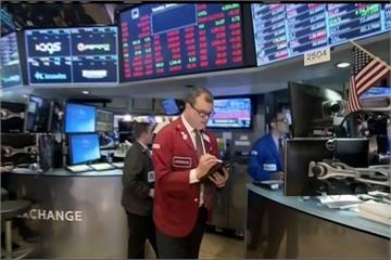 川普將發表首次國情咨文 美股大跌逾200點