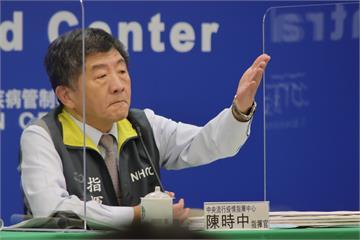 LIVE/春節首場疫情記者會 陳時中14:00親上火線說明