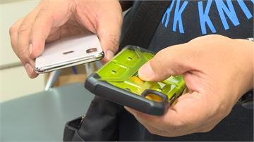 手機總是不離身?75%保護殼含有毒物質