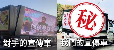 刪Q總部自稱「小蝦米」王定宇1張圖狠打臉:財力與勢力的對照!