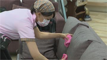 防疫清潔需求大增!居家管家兩年內加薪13%