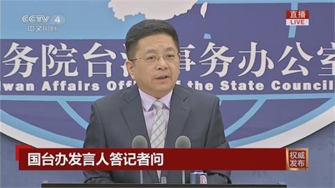 快新聞/台媒問「中華民國憲法仍存在」 國台辦:國際共識就是事實