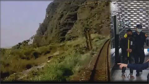 列車撞擊畫面裁掉關鍵人 花檢遭疑辦案慢半拍