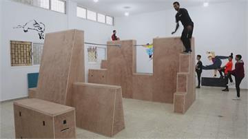 不用再到墓地練習了!巴勒斯坦成立「跑酷學院」