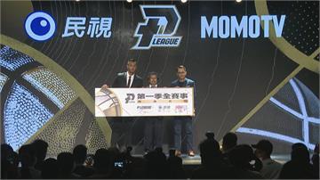 快新聞/台灣新職籃「P. League+」12/19開幕戰 全賽事完整轉播鎖定民視第一台!