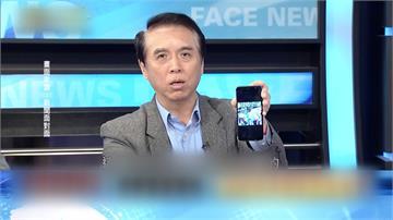 陳學聖不滿台灣政府捐口罩 大批網友怒嗆:我家這裡都買不完