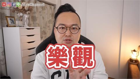 台灣要淪陷了嗎?本土疫情拉警報 他分析:對比日本相當樂觀