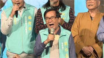 卡神衝擊有限?陳水扁:蔡總統可贏百萬票