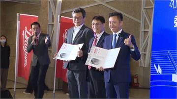 中職/味全龍正式簽約新竹市 張泰山:讓新世代傳承龍魂