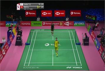 湯瑪斯盃羽球賽 台灣隊4:1香港晉級八強