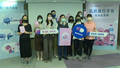 48位乳癌病友訪談  集結手扎助癌友抗癌!