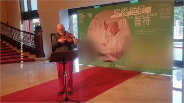 「不要扭曲澳洲音樂家」!台灣女高音開直播護航