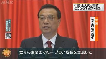 李克強稱經濟成長 NHK:去年中企倒閉增6成