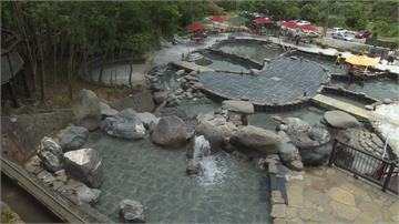 泡湯新景點!澐水溪溫泉開張 歇腳好去處