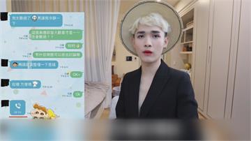 受邀「鬼滅」配音被取消! 網紅鍾明軒氣炸咒「木棉花」倒閉