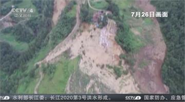 長江第三號洪水形成 重慶暴雨釀山崩急撤500人