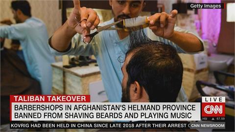 塔利班規定嚴格! 部分理髮廳禁剃鬍、首間婦女駕訓班被迫停業