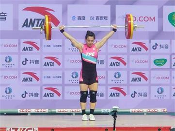 快新聞/郭婞淳舉重奪3金獲奧運門票 蘇貞昌報喜:世界厲害
