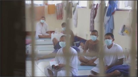泰單日確診創新高 2監獄爆群聚感染近3千名囚犯染武漢肺炎