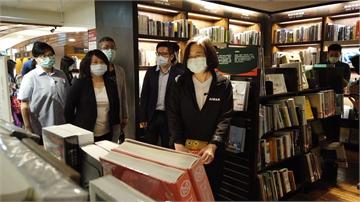 快新聞/蔡英文告別敦南誠品 籲民眾多買書「用行動支持台灣文化產業」