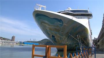 全球首艘復航郵輪!探索夢號將展開跳島旅程 防疫措施不馬虎