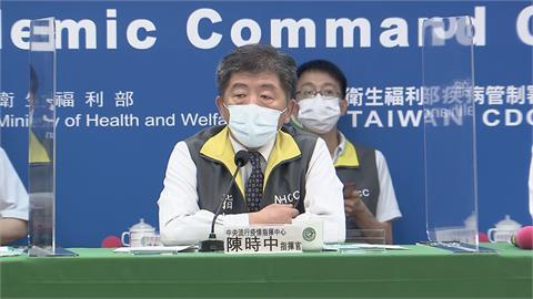 快新聞/單日全台3.2萬人打疫苗!陳時中:尚未自費預約要等下一批