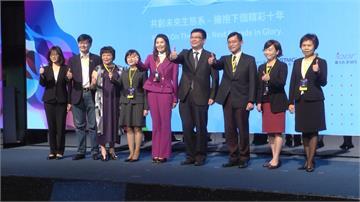 中小企業菁英獎表揚 蔡總統特地賀電支持