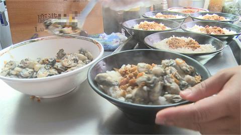 跟上「鮭魚風」 姓名有「柯、娥」享半價蚵仔蓋飯