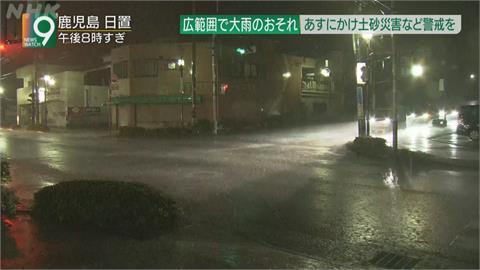 梅雨釀災! 九州熊本土石崩塌 汽車慘摔邊坡 幸駕駛無大礙