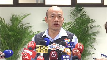 韓國瑜自爆區公所課長性騷擾 將調職懲處