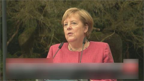 梅克爾16年總理歲月將告終 德國未來命運走向 全世界都在看