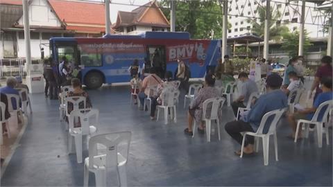 泰國單日確診1.4萬例 疫苗巴士衝接種率