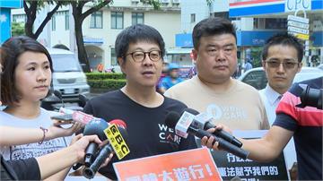 罷免韓國瑜遊行接連受阻 WeCare向市警局申請大遊行