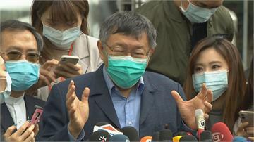 快新聞/同台江啟臣預告藍白合作? 柯文哲:很自然的事在台灣這個國家變很奇怪