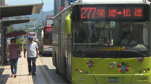 北市公車也能預約!7月起結合「台北通」 可預約、還會通知提醒