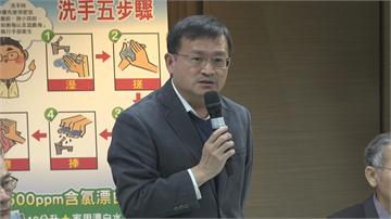 與女秘書爆婚外情 台南市衛生局長陳怡請辭獲准