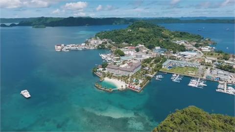 「台帛旅遊泡泡」將首航!徐巧芯爆料:不少帛琉民眾反對
