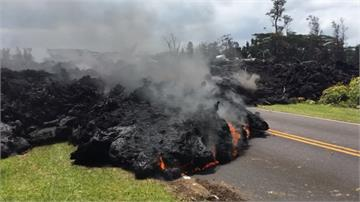 夏威夷火山持續噴發 大量焦黑岩漿燒毀民宅