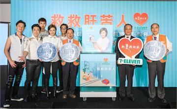 王瞳攜手87樂團 為肝苦人霸氣站台