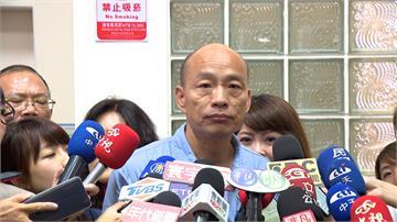 好大的官威?韓國瑜提告假消息 警察「被通知」去市府做筆錄