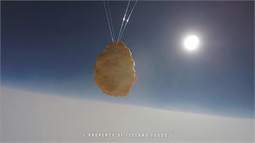 英超市慶祝開業50週年 送雞塊上太空