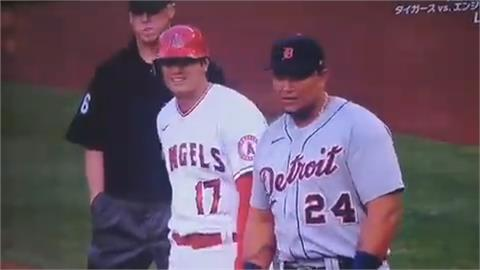 MLB/大谷遭敵手「月下偷桃」!老虎一壘手報觸身之仇