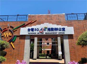 台電搶頭香 第一家國營企業進駐亞灣推智慧電網